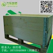 肥西县出口木箱包装生产
